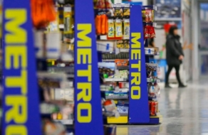 METRO Україна та Procter  & Gamble Україна проводять спільну благодійну акцію «Один для Одного»
