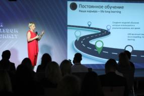 «ТОП-100. Рейтинги крупнейших» наградил лучших директоров по кадрам и лучших работодателей Украины