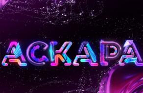 FRAPA нашла «поразительные сходства» между форматами шоу 1+1 и ТРК «Украина»
