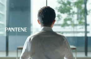 Pantene рассказал о дискриминации трансгендеров в Японии