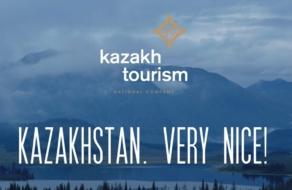 Казахстан продвигает страну с помощью фразы из «Бората»