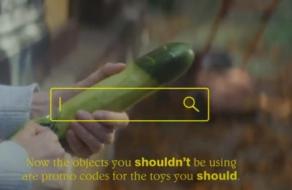 Pornhub призвал не пользоваться товарами для дома в качестве секс-игрушек