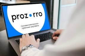 Prozorro дозволив  повідомляти про порушення в тендерах напряму в Держаудитслужбу