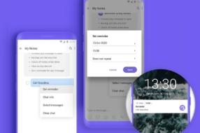 Rakuten Viber запускает функцию создания напоминаний в «Моих заметках»