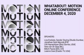 4 грудня відбудеться міжнародна онлайн-конференція з моушн-дизайну