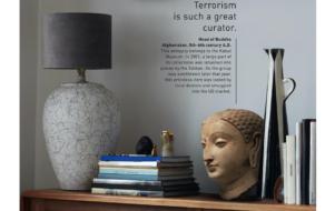 ЮНЕСКО раскрыла  настоящую «цену» искусства в серии принтов