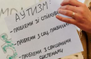 Предприниматели могут научиться обслуживать клиентов с аутизмом благодаря программе «Autism Friendly Space»
