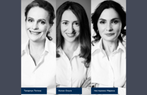 """L'Oréal Україна оголосила імена трьох Лауреаток, переможниць третього сезону Української Премії L'Oréal-UNESCO """"Для жінок у науці"""""""