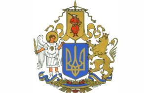 В Україні представили ескіз герба