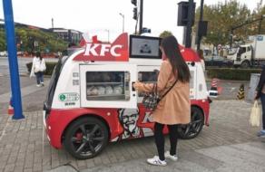 KFC запустил беспилотные фудтраки, чтобы продавать курочку на улицах