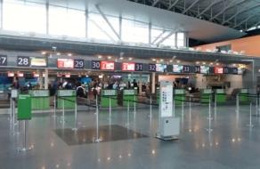 Аэропорт «Борисполь» проводит опрос по улучшению навигации для пассажиров