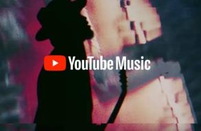 YouTube запустил аудиорекламу
