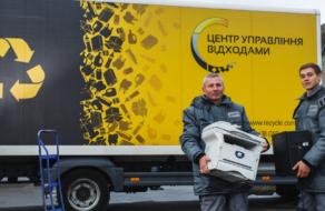 В Киеве заработают бесплатные мобильные пункты приема нерабочей техники