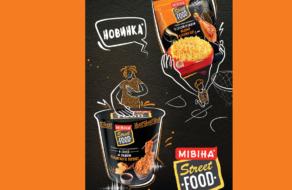 Nestlé запускает линейку продуктов «Мивина®» в премиум-сегменте