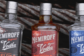 Nemiroff провел редизайн в кризис