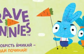 ПЛЮСПЛЮС покаже світову прем'єру мультсеріалу ХОРОБРІ ЗАЙЦІ українського продакшену Glowberry