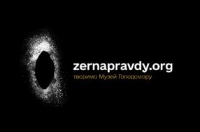 В Україні створили краудфандингову платформу, щоб відродити пам'ять загиблих під час Голодомору