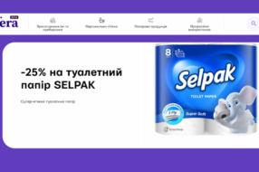 «Биосфера» запустила интернет-магазин
