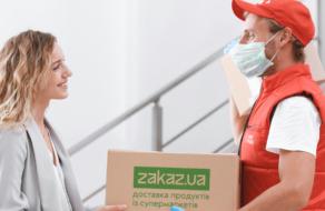 Сервис доставки продуктов Zakaz.ua начал сотрудничество с Новой почтой