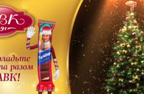АВК зашоколадили праздники под Jingle Bells на бандуре