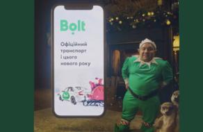 «Водители Bolt — не олени»: сервис такси выпустил продолжение ролика о Санте