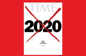 Журнал Time назвал 2020-й худшим годом в истории