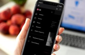 Компанія LG запускає додаток LG Catalogue
