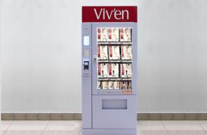 EVA начала продавать товары через вендинговые аппараты