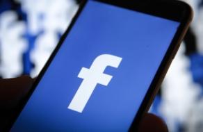 10 трендов Facebook на 2021 год. Инфографика