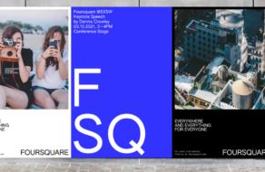 Foursquare обновила айдентику