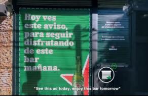 Heineken помог закрытым барам, купив их роллеты под рекламу