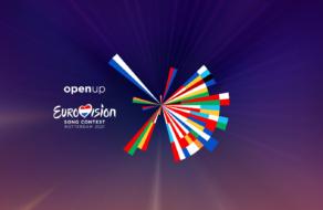 Роттердам стал сердцем Европы в новом логотипе «Евровидения»