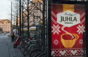 Для бренда кофе связали наружную рекламу