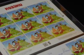 В Україні з'явилися перші поштові марки із доповненою реальністю