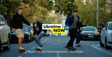 Про Україну на весь світ: як просувати бренд країни в соцмережах