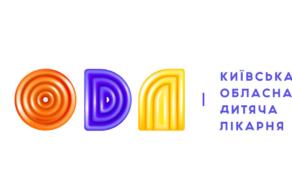 ОДЛ: Киевская областная детская больница в Боярке получила фирменный стиль