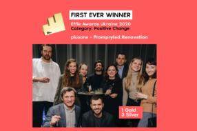 plusone стала першим в Україні переможцем категорії Positive Change