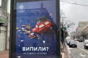Патрульна поліція запустила новорічну кампанію проти п'яного водіння