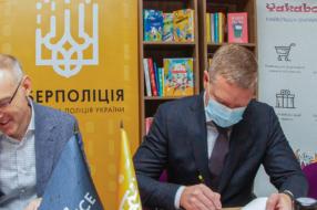 Yakaboo та кіберполіція об'єдналися для боротьби з книжковим піратством в Україні
