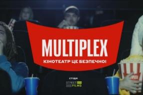 Multiplex выпустил серию роликов о безопасности в кинотеатрах
