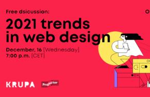 Projector запрошує на безкоштовну онлайн-дискусію про тренди в UI дизайні 2021 року