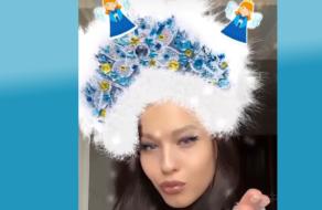 Епіцентр створив фанові новорічні AR-маски для сторіз