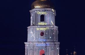 Українці зможуть побачити свої новорічні вітання на Софійській площі