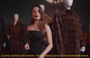 UAnimals зняли рекламу фейкового магазина натурального хутра із Христиною Соловій
