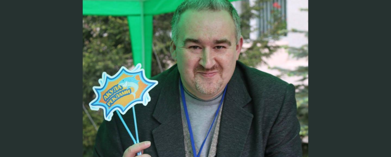 Ярослав Яненко