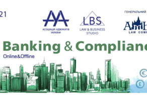 Banking & Compliance 2021 A2B Форум