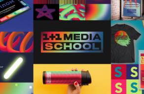 Освітній проєкт 1+1 media оновив фірмовий стиль та змінив назву