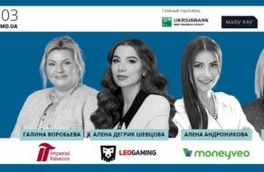 Украинские предпринимательницы расскажут, как масштабировать бизнес, на SHE Congress 2021