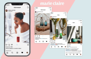 Издание Marie Claire предложило читателям тестировать продукцию брендов и делиться отзывами