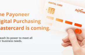 Payoneer и Mastercard создали универсальную карту для онлайн-покупок